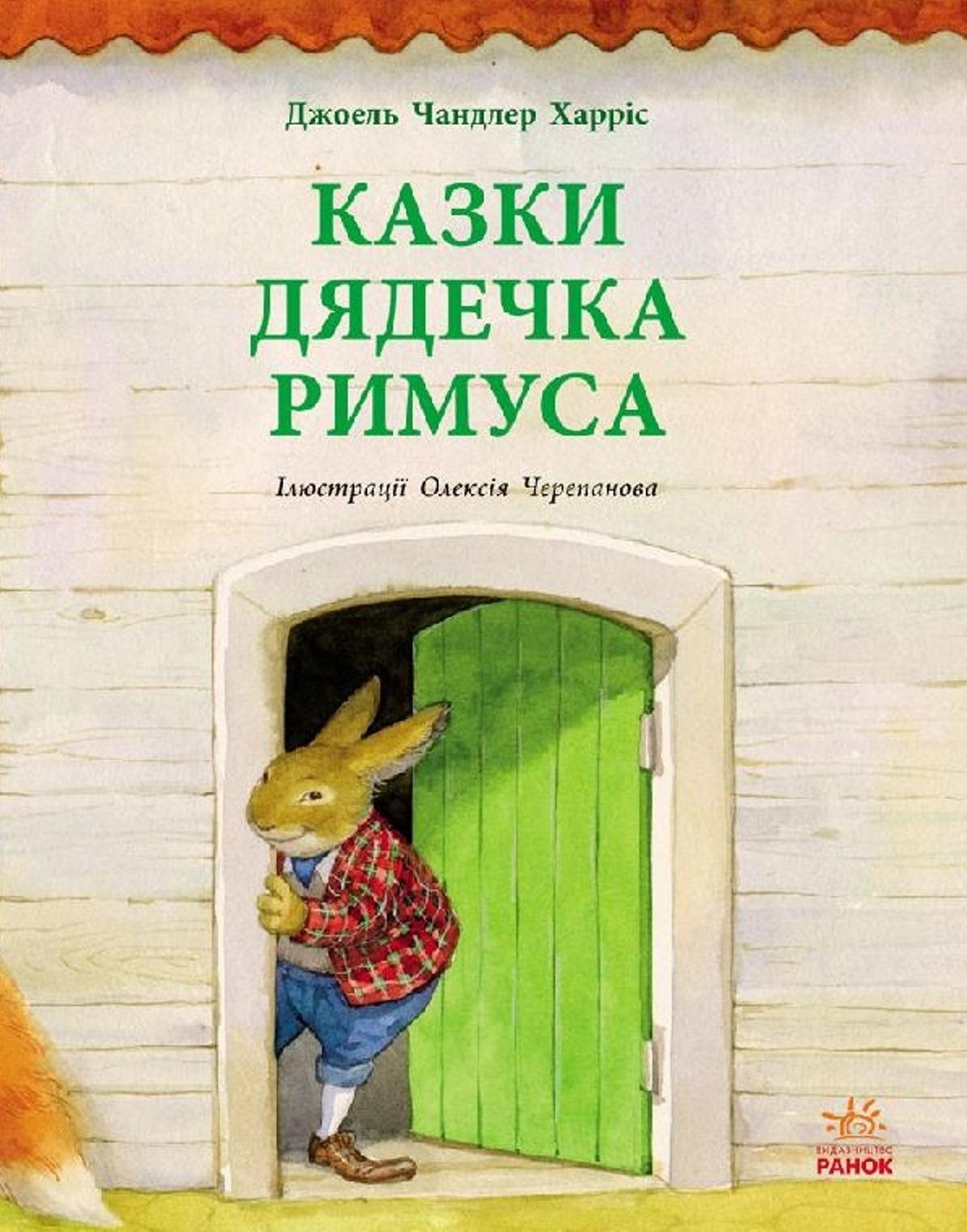 що читати дітям 5 років