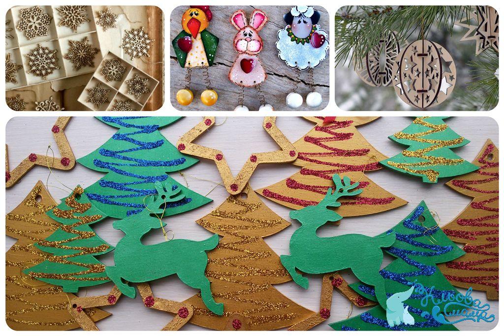 новогодние игрушки на елку изх фанеры своими руками