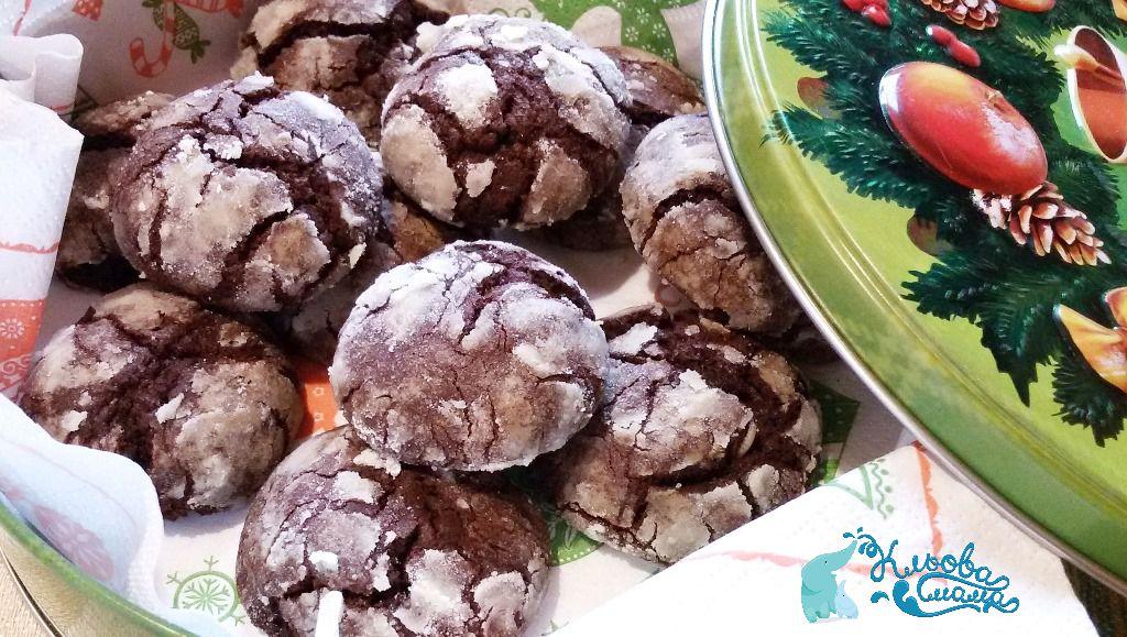 різдвяне печиво