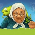 ТОП 40 безглуздих порал від бабусь, свекрух і мам, або сміх на грані з істерикою.
