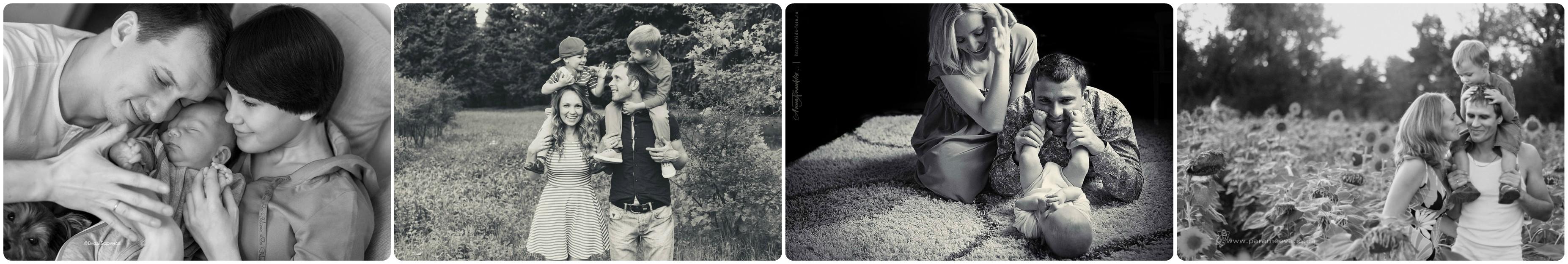 семейная фотосессия в черно-белых тонах