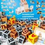 Кубики Николая Зайцева