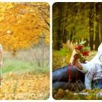 !осень