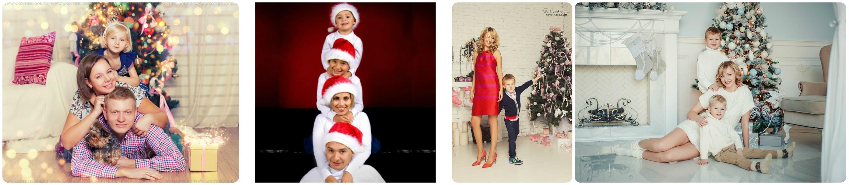 идеи новогодней семейной фотосессии