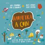 Книги-білінгви: Монетка