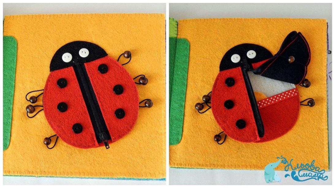 Детские книжки из фетра своими руками фото 21