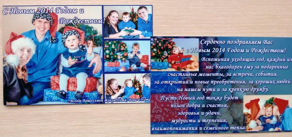 новорічні листівки з паперу