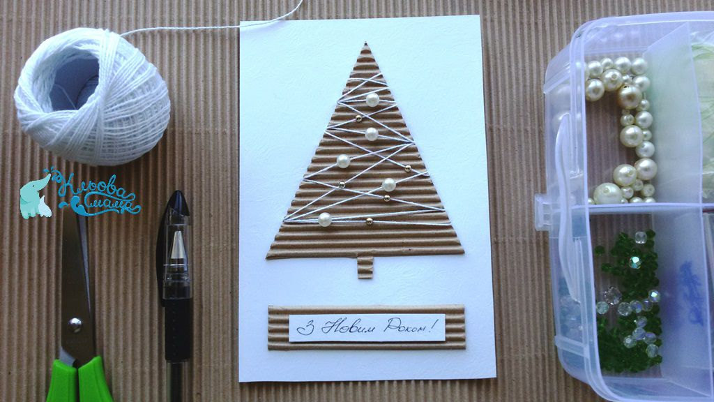новорічні листівки скрапбукінг