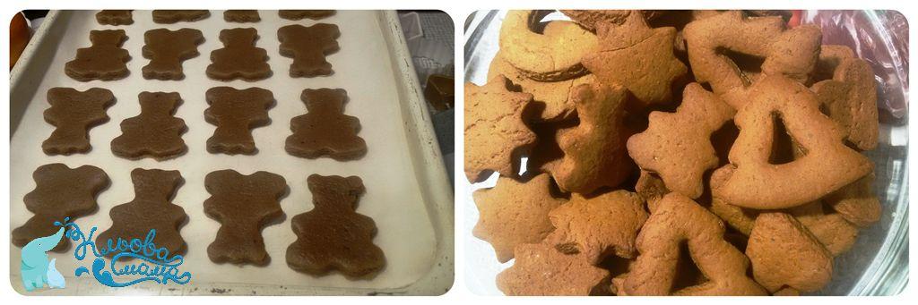 медове печиво рецепт